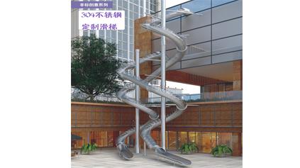 不锈钢滑梯QLD1105